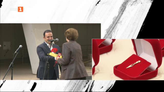 "Награда ""Златно перо"" за ""Вечната музика"""