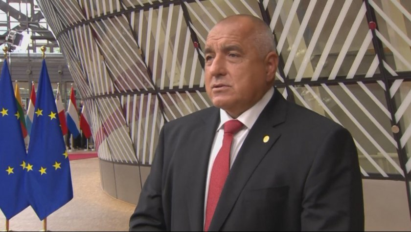 Bulgaria's PM: I thank EC for the extremely objective Rule of Law report