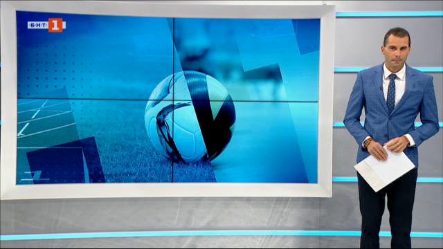 Спортна емисия, 12:30 – 28 септември 2020 г.