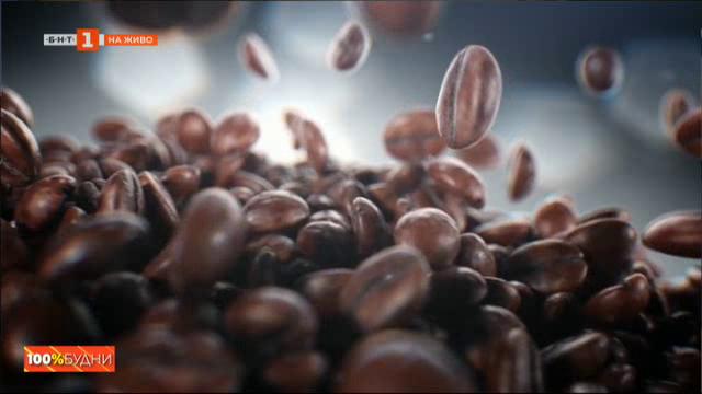 Митове и реалности за безкофеиновото кафе