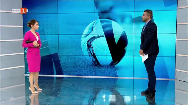 Спортна емисия, 6:45 – 7 октомври 2020 г.