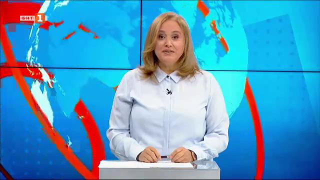 Новини на турски език, емисия – 30 септември 2020 г.