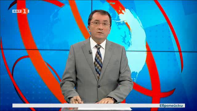 Новини на турски език, емисия – 8 октомври 2020 г.