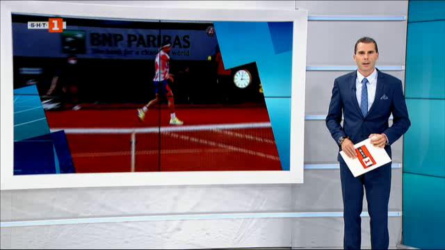 Спортна емисия, 20:50 – 5 октомври 2020 г.