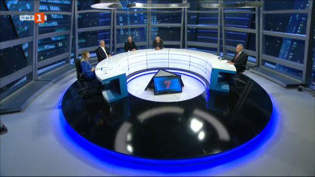 Докладът на Европа и българските работи. Говори министър Десислава Ахладова