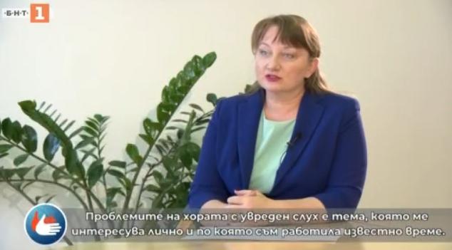 Законопроектът за българския жестов език
