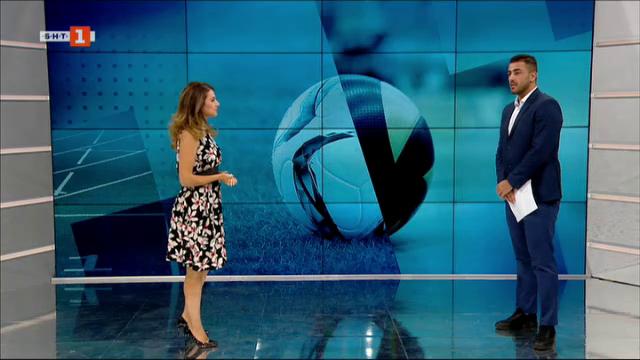Спортна емисия, 6:50 – 5 октомври 2020 г.