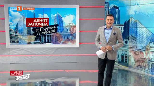 Особености на политическата есен - проговаря Стефан Софиянски