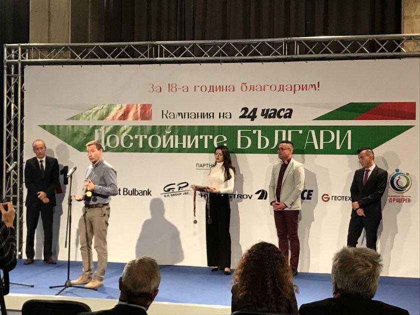 """Екипът на БНТ с отличие в """"Достойните българи"""""""