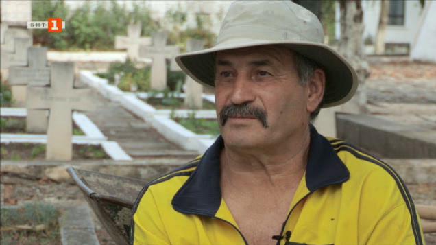 Стефан Георгиев, който се грижи за Военната гробница край Тутракан