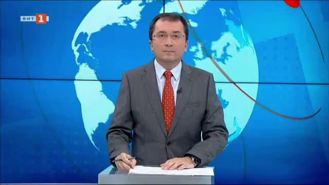 Новини на турски език, емисия – 13 октомври 2020 г.