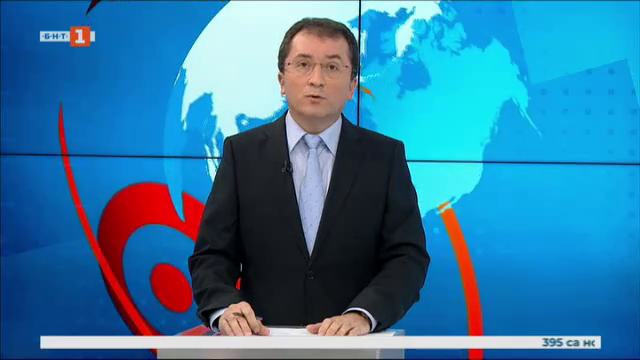 Новини на турски език, емисия – 19 октомври 2020 г.