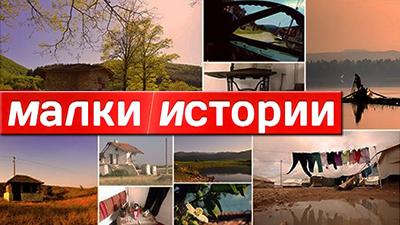 Галина Димитрова в търсене на биологичния си произход