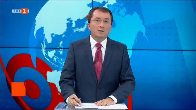Новини на турски език, емисия – 12 октомври 2020 г.