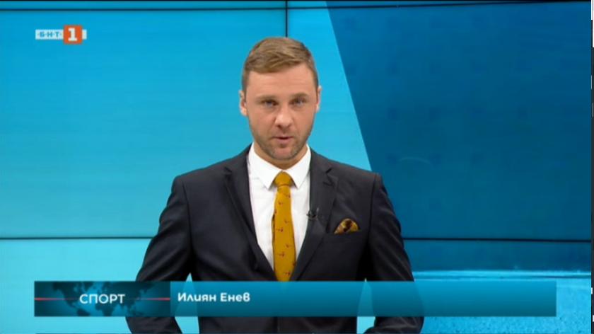 Спортна емисия, 20:35 – 16 октомври 2020 г.