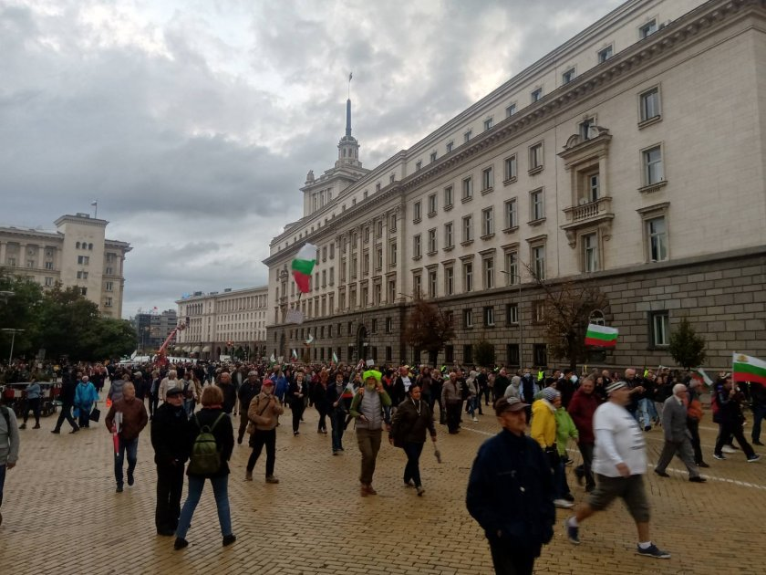 Day 100 of protests in Sofia: 5th Grand National Uprising