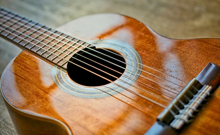 24-ти Международен конкурс за класическа китара в Кюстендил