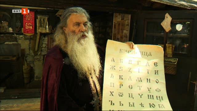 Джими и любовта към буквите