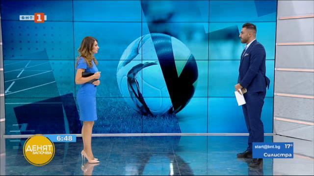 Спортна емисия, 6:45 – 13 октомври 2020 г.