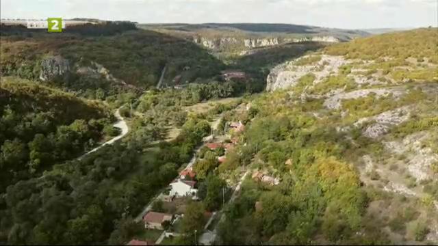 "Природен парк ""Русенски Лом"""