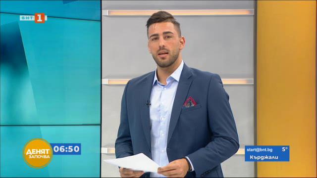 Спортна емисия, 6:45 – 22 октомври 2020 г.