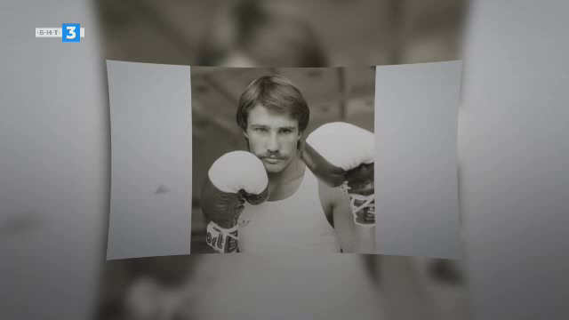 Петър Лесов - бокс