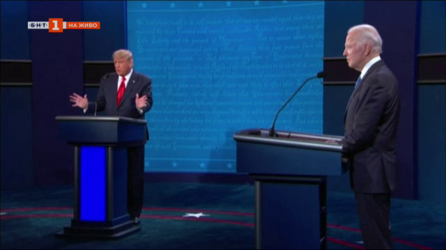 Последен дебат между Тръмп и Байдън преди изборите за президент на САЩ