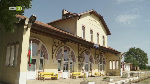 ЖП гарата във Вълчи дол