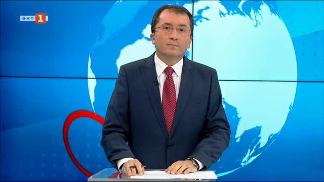 Новини на турски език, емисия – 9 октомври 2020 г.
