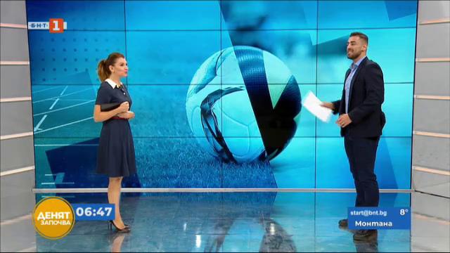 Спортна емисия, 6:45 – 19 октомври 2020 г.