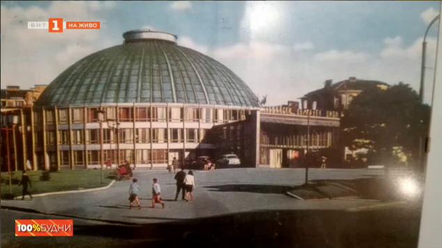 Историята зад построяването на Софийския държавен цирк
