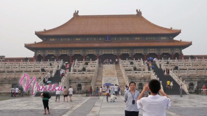 Многоликият Китай