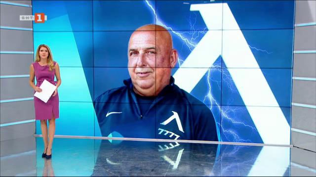 Спортна емисия, 20:50 – 25 октомври 2020 г.