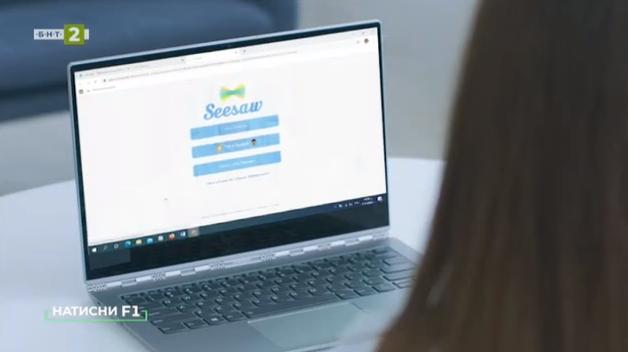 Как да работим с образователната платформа See Saw?