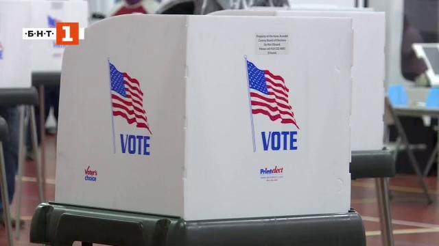Кой печели и кой губи в изборите за президент на САЩ?