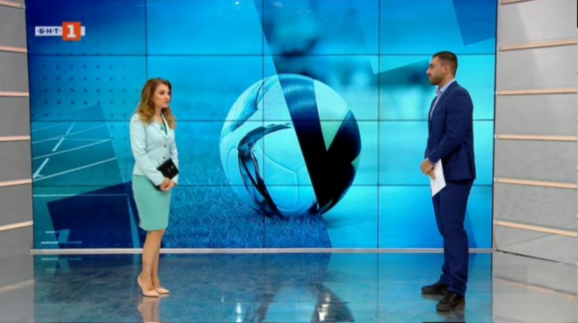 Спортна емисия, 6:45 – 4 ноември 2020 г.