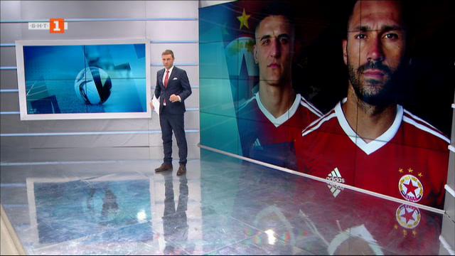 Спортна емисия, 23:35 – 2 ноември 2020 г.