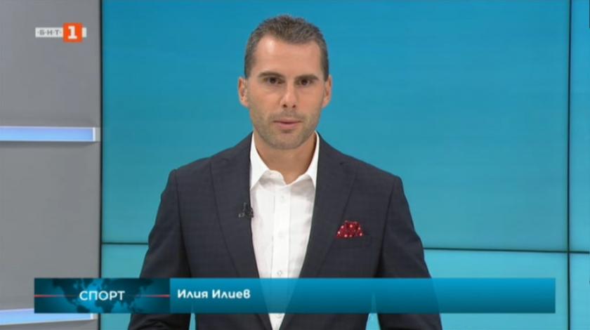 Спортна емисия, 20:50 – 28 октомври 2020 г.