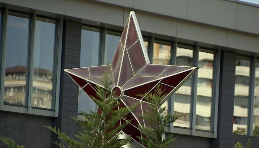Музеят на социалистическото изкуство