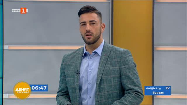 Спортна емисия, 6:45 – 28 октомври 2020 г.