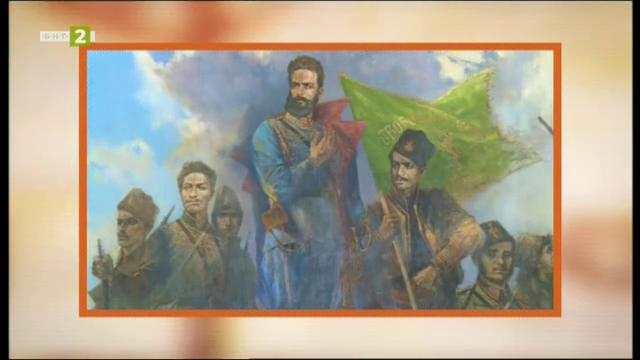 Първолаци от Варна положиха първата в историята на училището си Ботевска клетва