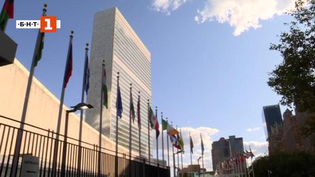 Организацията на обединените нации на 75
