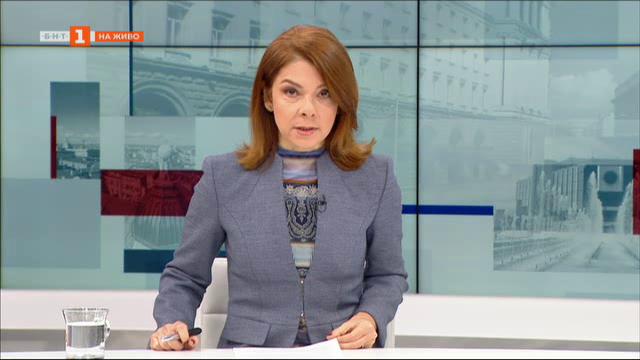 Българската енергетика и планът за възстановяване