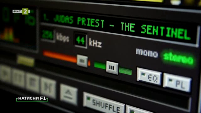 Програми за слушане на музика на компютър