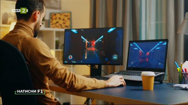 Как се създават компютърни игри?