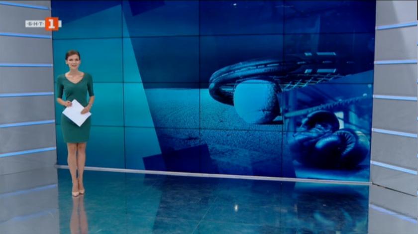 Спортна емисия, 20:45 – 31 октомври 2020 г.
