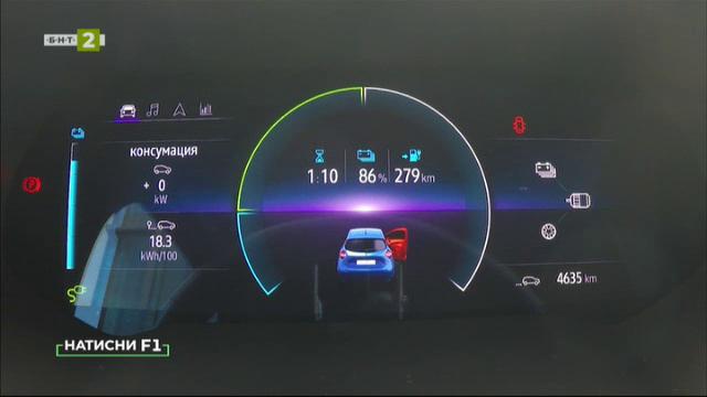 Технологиите в електрическите автомобили