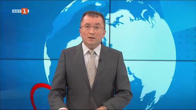 Новини на турски език, емисия – 26 октомври 2020 г.