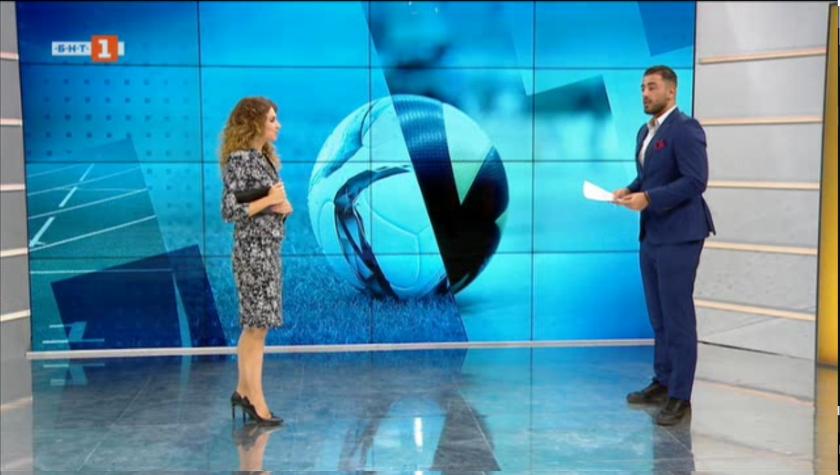 Спортна емисия, 6:50 – 20 ноември 2020 г.