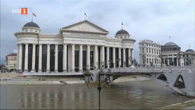 Исторически и културни стереотипи. България и Северна Македония по пътя към Европа